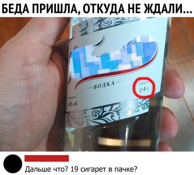 fotopodborka_vtornika_25_foto_5.jpg