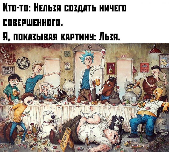 fotopodborka_chetverga_56_foto_2.jpg