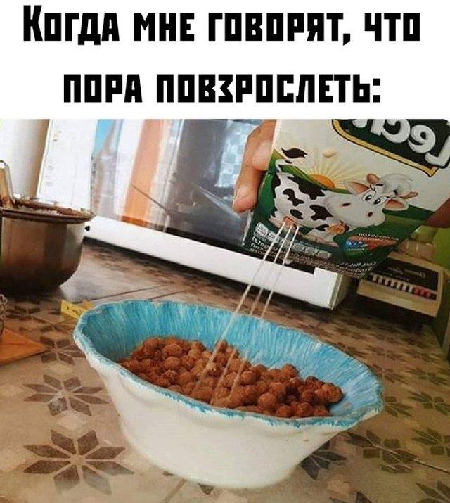 fotopodborka_chetverga_56_foto_17.jpg
