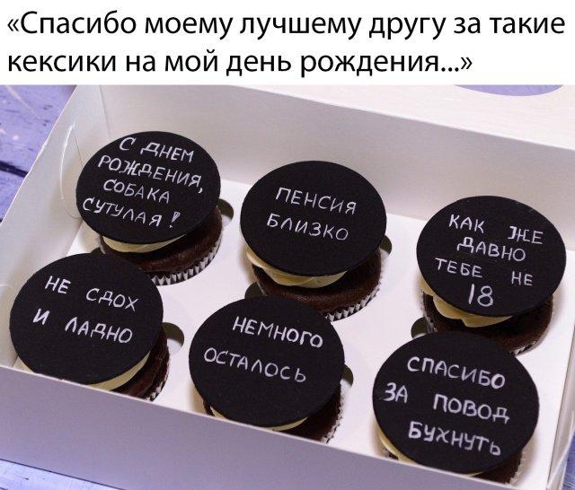 fotopodborka_ponedelnika_30_foto_27.jpg