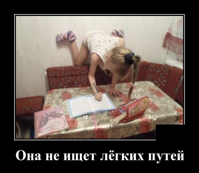 demotivatory_na_chetverg_20_foto_9.jpg