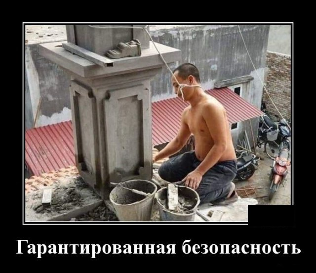 demotivatory_na_chetverg_20_foto_17.jpg