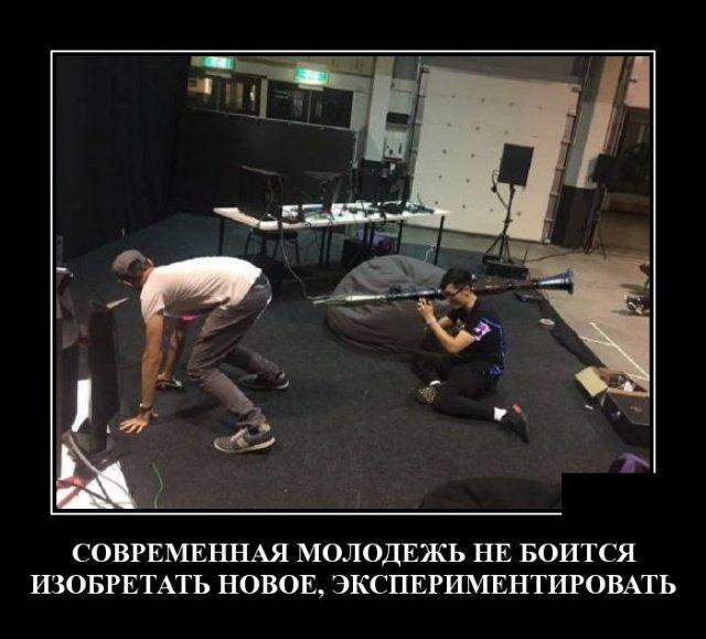 demotivatory_na_pjatnicu_20_foto_14.jpg