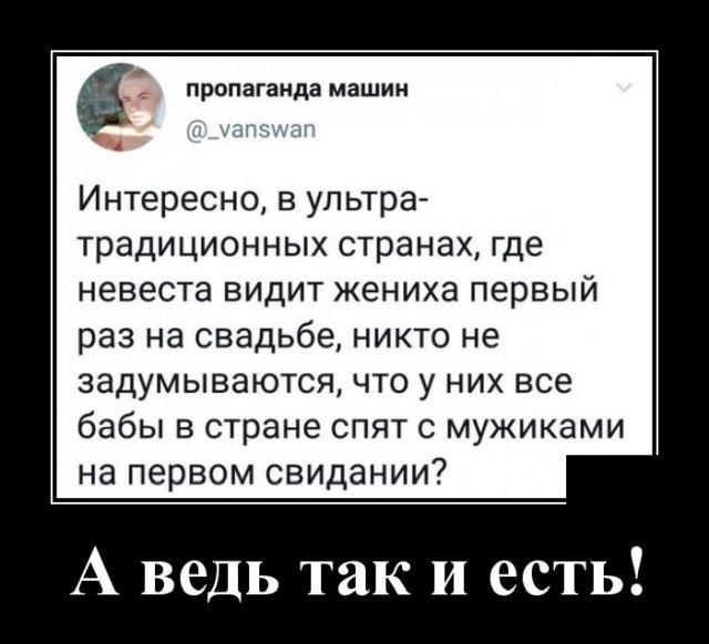 demotivatory_na_sredu_20_foto_14.jpg