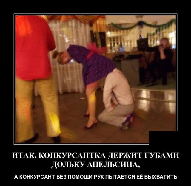 demotivatory_na_vtornik_20_foto_14.jpg