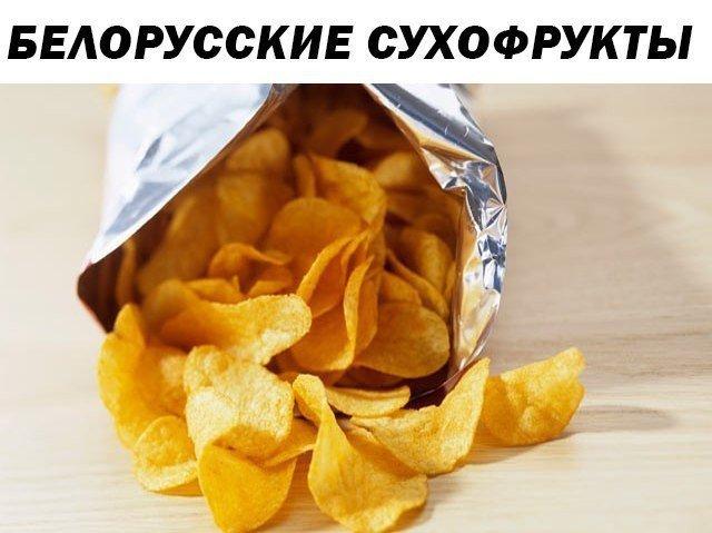 fotopodborka_chetverga_57_foto_5.jpg
