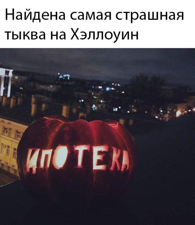 fotopodborka_ponedelnika_30_foto_30.jpg