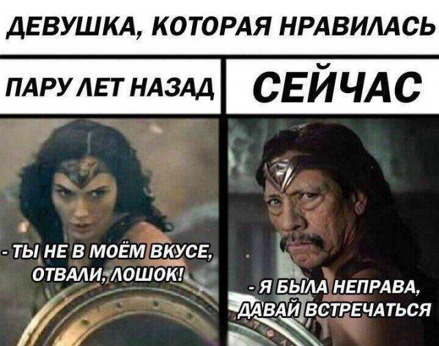 fotopodborka_chetverga_59_foto_6.jpg