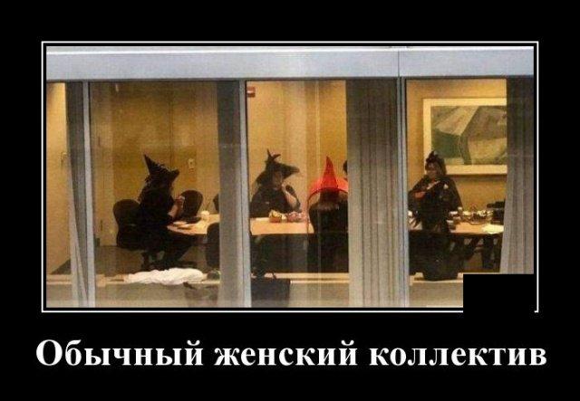 demotivatory_na_sredu_20_foto_1.jpg