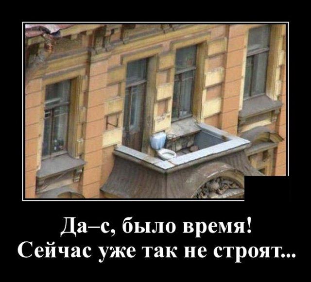demotivatory_na_sredu_20_foto_2.jpg