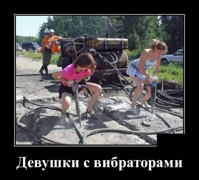demotivatory_na_sredu_20_foto_3.jpg