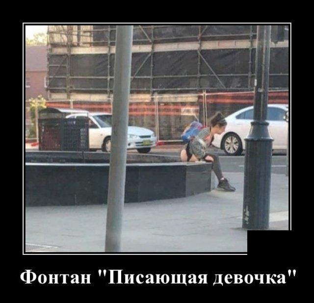 demotivatory_na_sredu_20_foto_12.jpg
