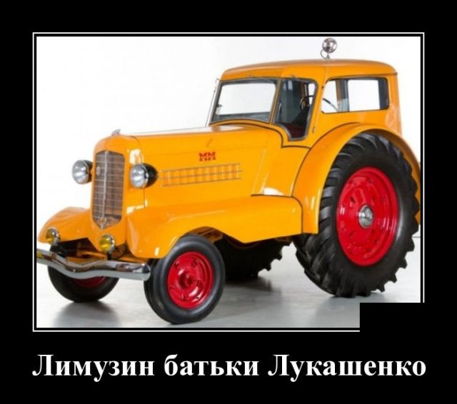 demotivatory_na_sredu_20_foto_13.jpg