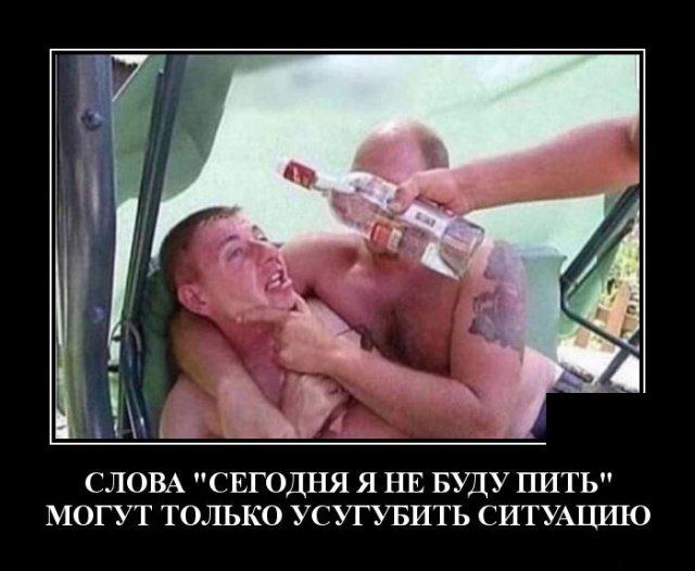 demotivatory_na_pjatnicu_20_foto_16.jpg