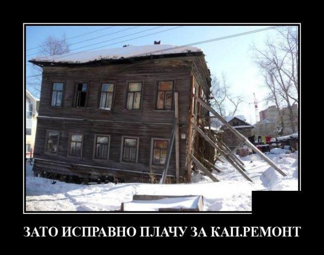 demotivatory_na_vtornik_20_foto_15.jpg