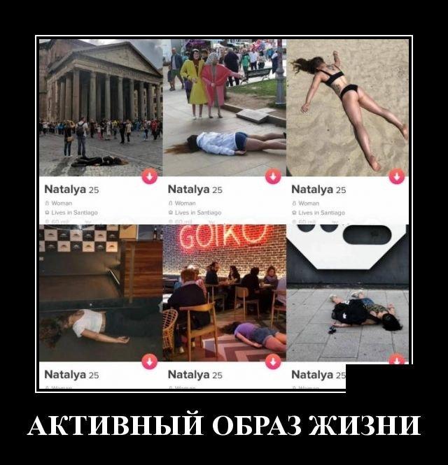 demotivatory_na_vtornik_20_foto_18.jpg
