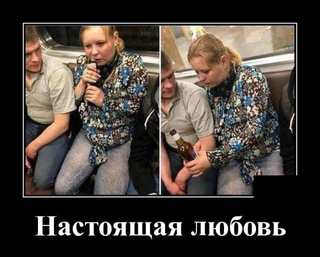 demotivatory_na_sredu_20_foto_4.jpg