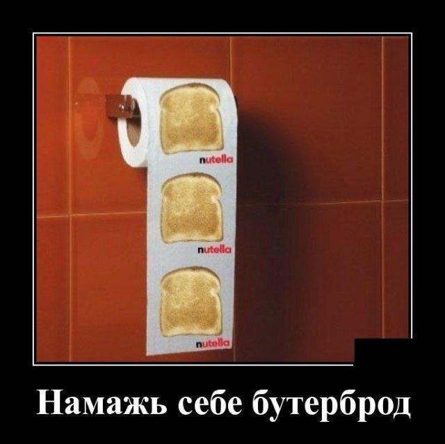 demotivatory_na_sredu_20_foto_10.jpg