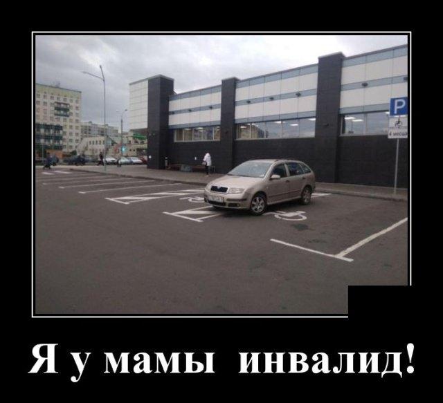 demotivatory_na_sredu_20_foto_20.jpg