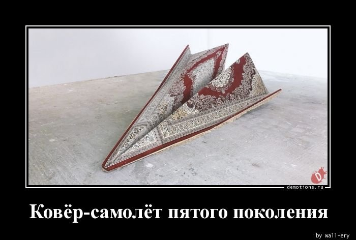 1554706640_demotivatory-13.jpg