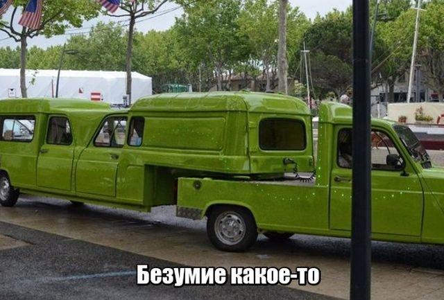 fotopodborka_pjatnicy_87_foto_22.jpg