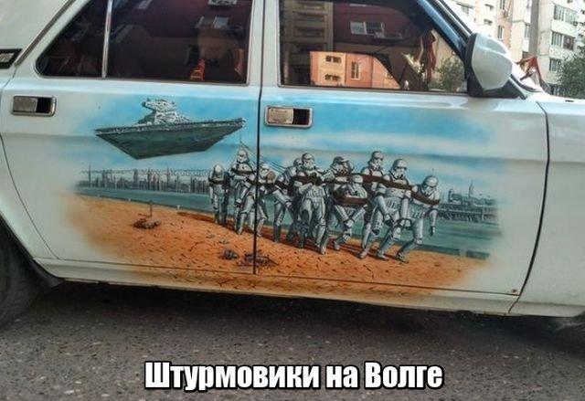 fotopodborka_ponedelnika_56_foto_1.jpg