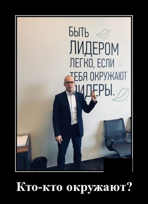 demotivatory_na_ponedelnik_20_foto_1.jpg