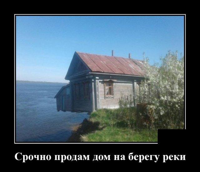demotivatory_na_ponedelnik_20_foto_6.jpg