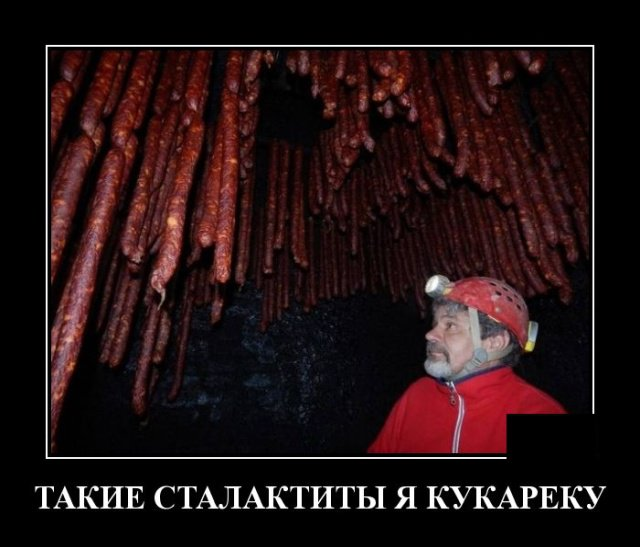 demotivatory_na_ponedelnik_20_foto_7.jpg