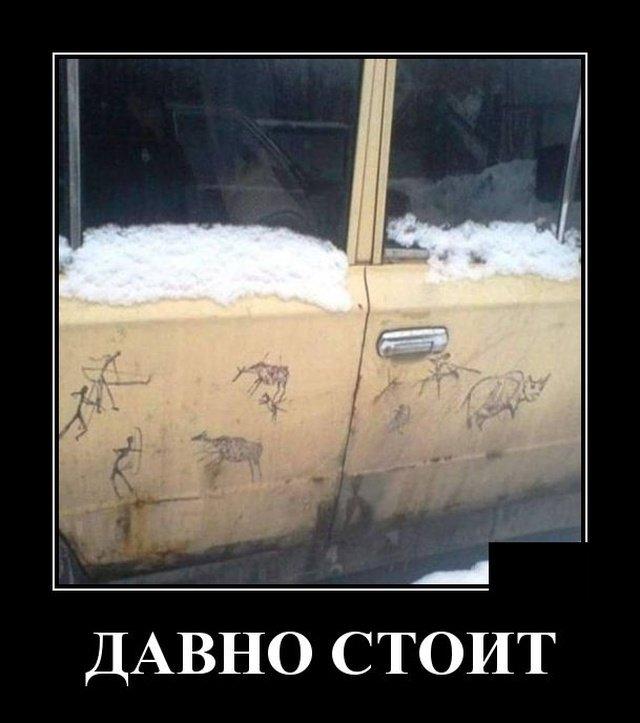 demotivatory_na_ponedelnik_20_foto_11.jpg