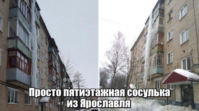 fotopodborka_vtornika_45_foto_7.jpg