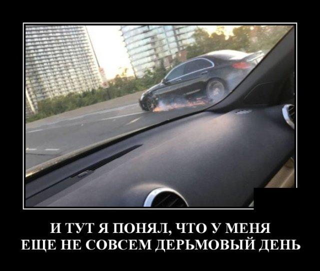 demotivatory_na_chetverg_20_foto_16.jpg