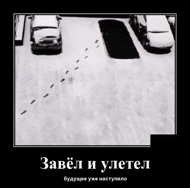 demotivatory_na_pjatnicu_20_foto_5.jpg