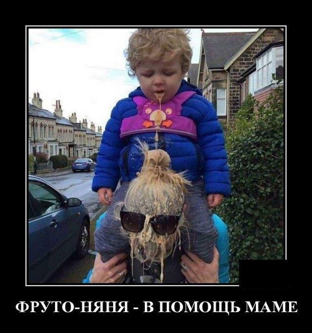 demotivatory_na_pjatnicu_20_foto_11.jpg