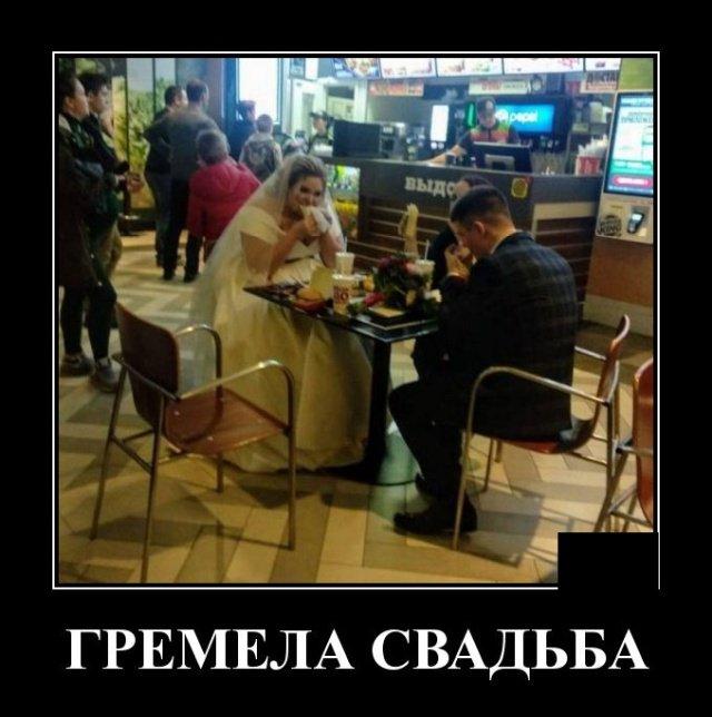 demotivatory_na_pjatnicu_20_foto_19.jpg