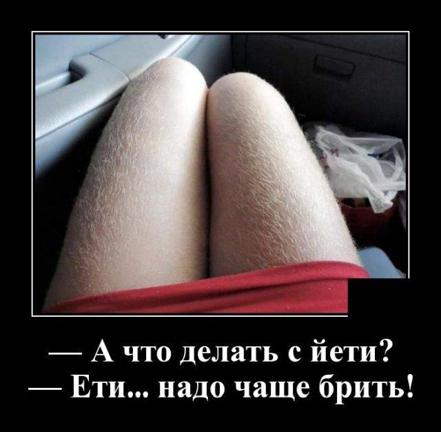 demotivatory_na_vtornik_20_foto_4.jpg