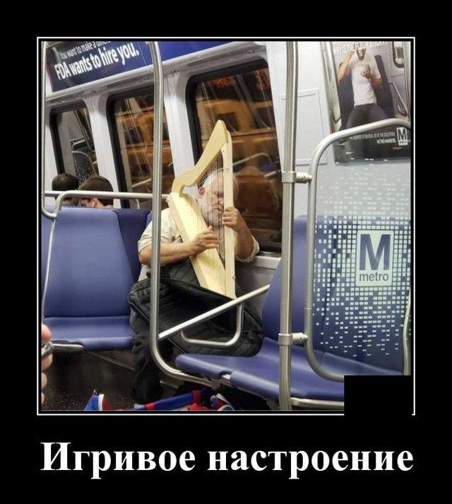 demotivatory_na_vtornik_20_foto_10.jpg