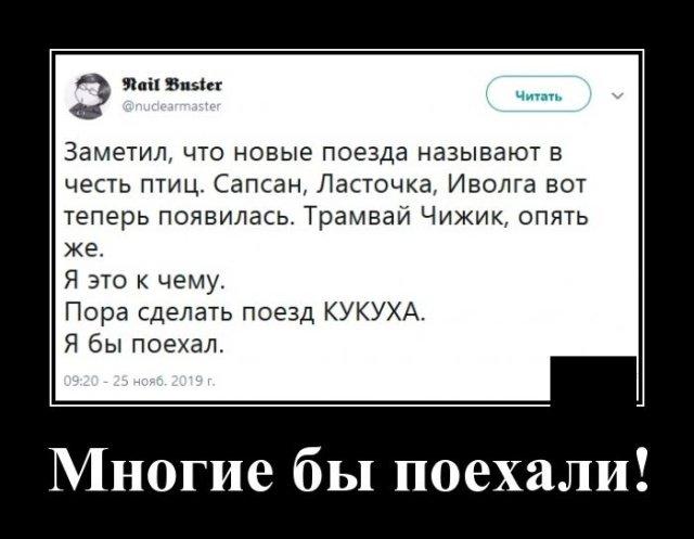 demotivatory_na_sredu_20_foto_17.jpg