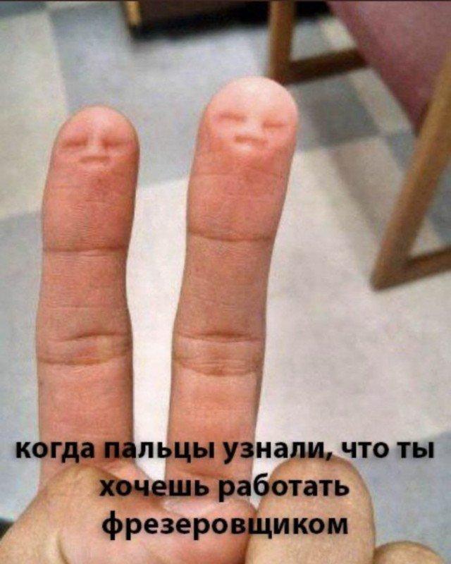 fotopodborka_vtornika_36_foto_36.jpg