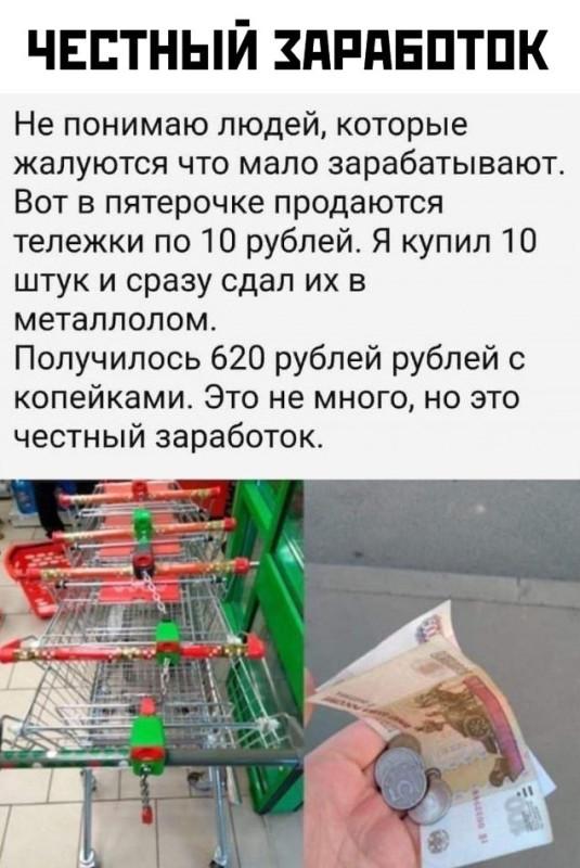 fotopodborka_pjatnicy_55_foto_2.jpg