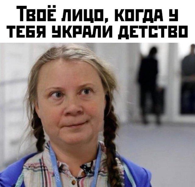 fotopodborka_subboty_65_foto_26.jpg