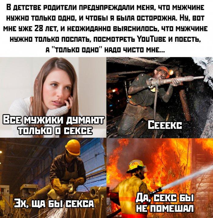fotopodborka_subboty_65_foto_28.jpg