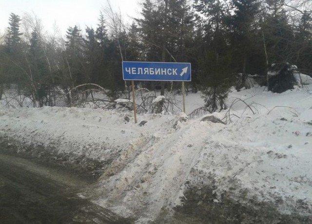 fotopodborka_chetverga_63_foto_5.jpg