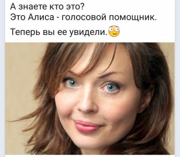 fotopodborka_chetverga_63_foto_7.jpg