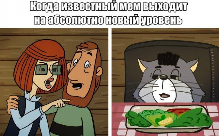 fotopodborka_chetverga_63_foto_4.jpg