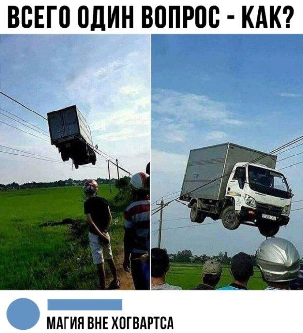 fotopodborka_chetverga_82_foto_5.jpg