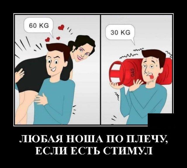 demotivatory_na_pjatnicu_20_foto_1.jpg