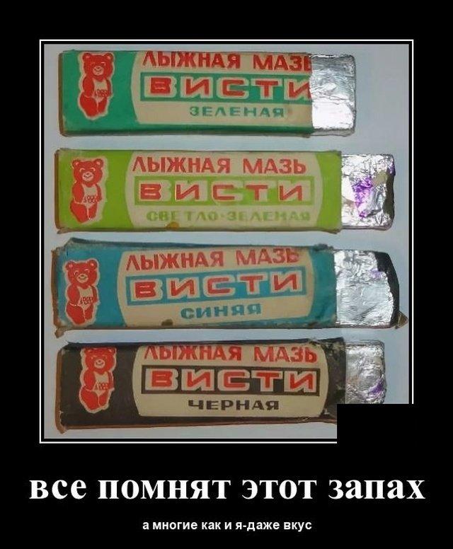 demotivatory_na_pjatnicu_20_foto_10.jpg