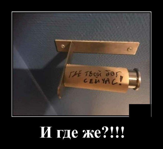 demotivatory_na_ponedelnik_20_foto_10.jpg