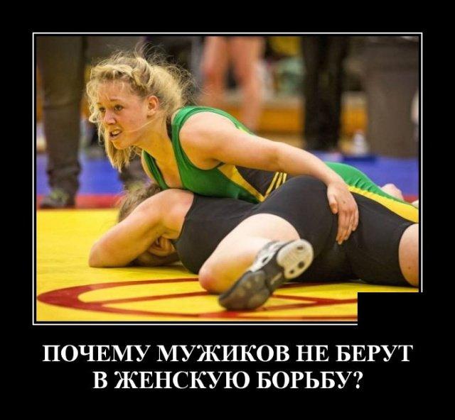 demotivatory_na_ponedelnik_20_foto_16.jpg